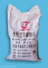 China Low price Modified Aluminum Tripolyphosphate for water based paint supplier
