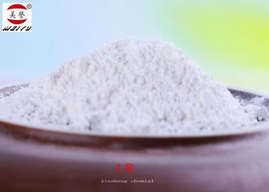China Zinc 50.5% Zinc Phosphate Powder , Phosphate Anti Corrosion Pigment White supplier