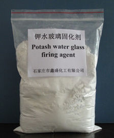 China Curing Agent Aluminum Phosphate Firming Agent , Souble In Nitric Acid supplier