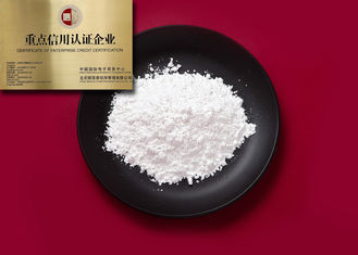 China Pure Zinc Phosphate Pigment 6-8 PH Value For Antirust Paint And Coating supplier