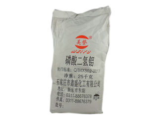 White Pure Fine Powder Mono Aluminum Phosphate CAS 13530-50-2 ISO Listed