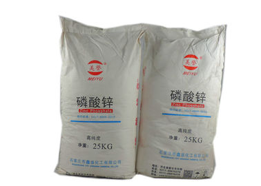 China 99.9% Zinc Phosphate Anti Corrosive Pigments For Water Based Paint supplier