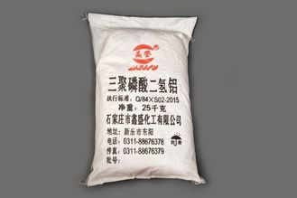 China ATP High Temperature Resistance Materials Aluminum Tripolyphosphate hydrate supplier