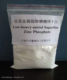 EPMC Superfine 99.9% Zinc Phosphate Low Heavy Metal , Not Irritating To Skin