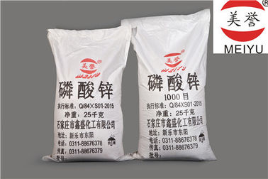 China 99.9% Pure Zinc Orthophosphate Small Refractive Index For Rust Solvent Chemicals factory