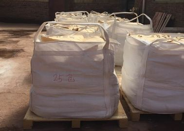 China 99% Purity Mono Aluminum Phosphate White Powder For Fired Boiler factory