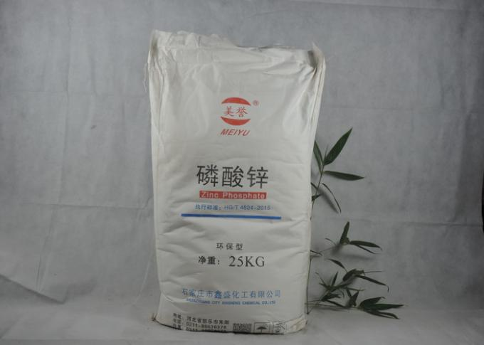 Eco - Friendly Zinc Phosphate Powder 99.9% Purity Antirust Paint And Coating