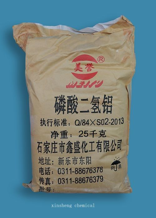 High Temperature Resistant Materials Aluminium Dihydrogen Phosphate Powder