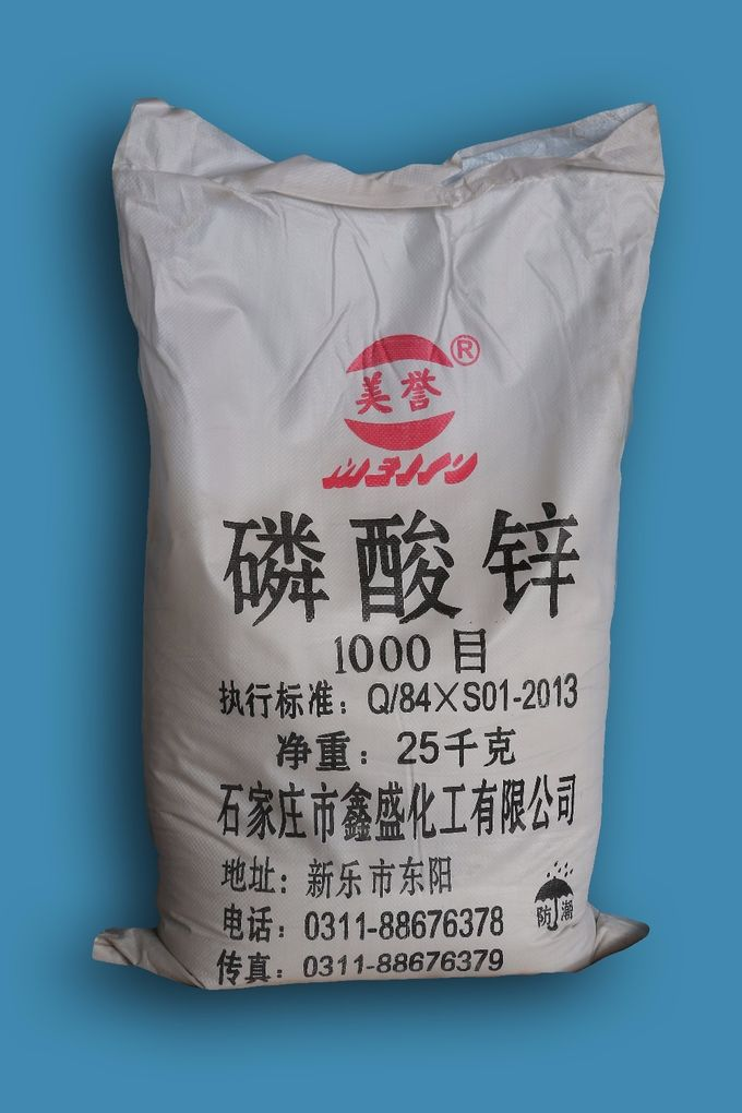 7779-90-0 Zinc Phosphate O -Level 325 Mesh For Solvent Based Paint And Coatings