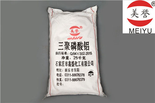 Acid Resistant Aluminum Tripolyphosphate CAS 13939-25-8 , Thermally Stable